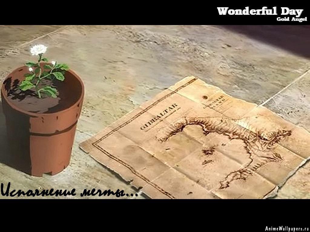 Wonderful Days [3]