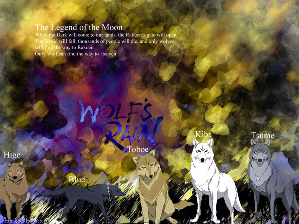 Wolf's Rain [10]