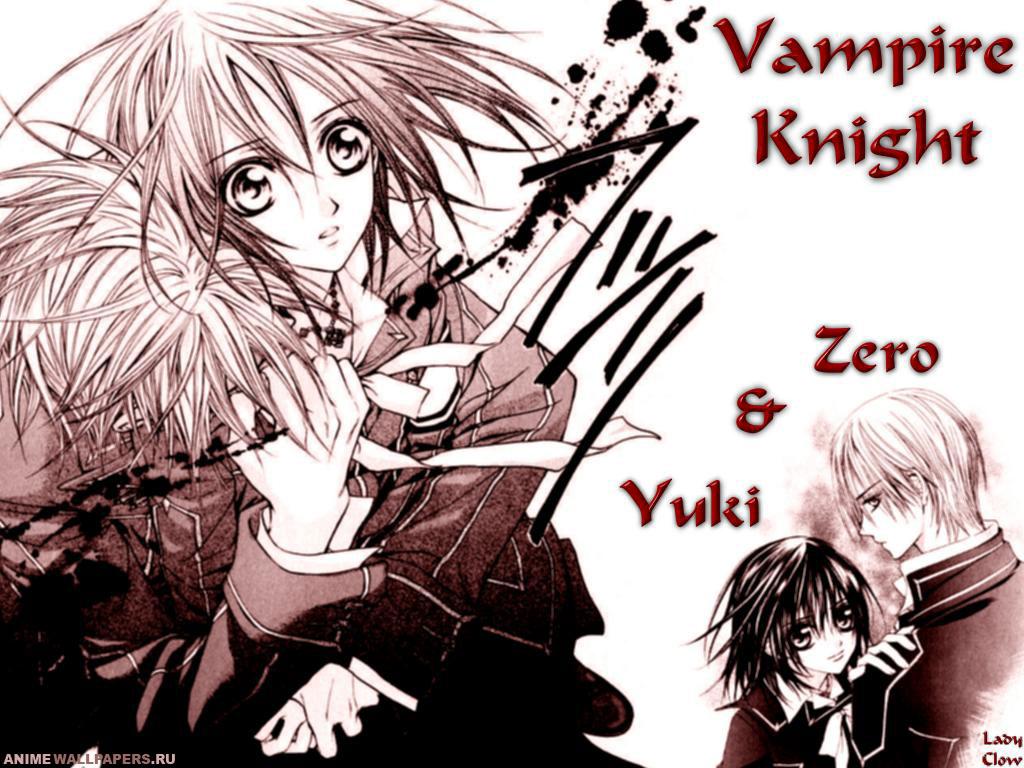 Прикольные картинки рыцарь вампира, надписью давай