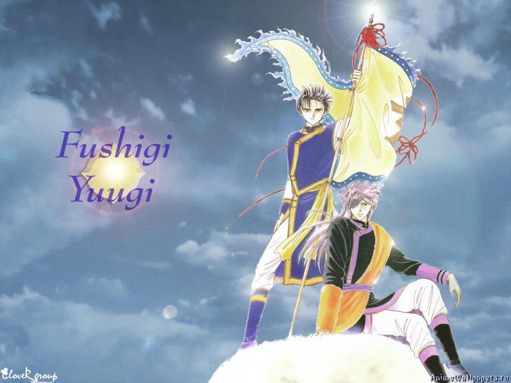 Fushigi Yuugi [20]