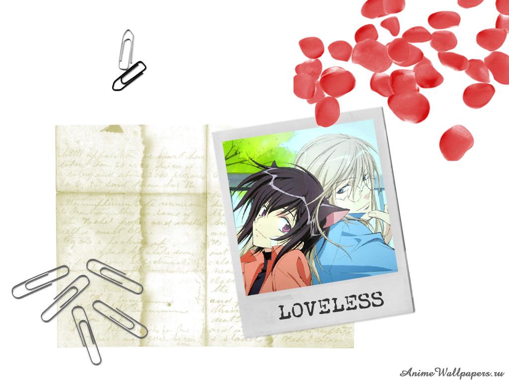 Loveless [3]
